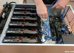 EvoBits profi mining system