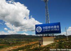 China Mobile base station