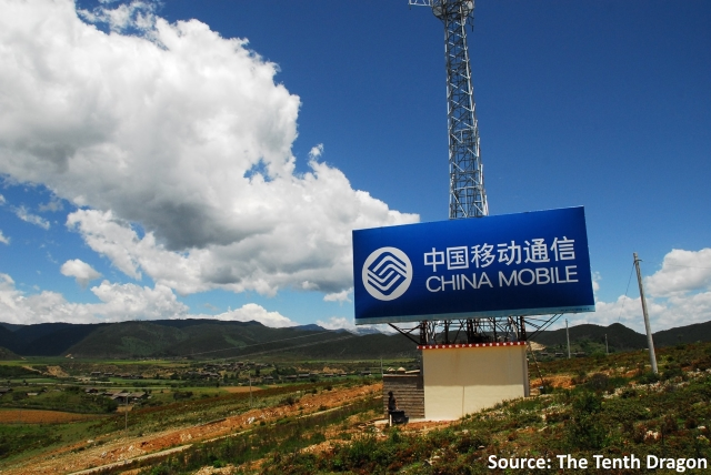 China Mobile base station