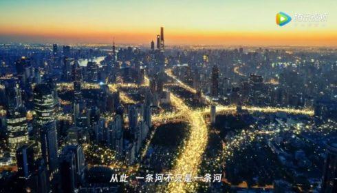 Tencent vybuduje datová centra pro China Telecom v Guangdongu