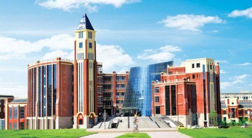 Čína: Národní superpočítačové centrum číslo 7