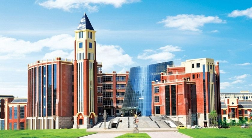 Zhengzhou University of Industrial Technology